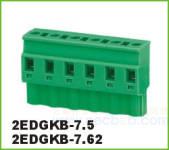 插拔式接线端子 插拔式2EDGKB-7.62
