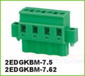 插拔式接线端子 插拔式2EDGKBM-7.62