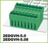 插拔式接线端子 插拔式2EDGVH-5.0