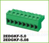 插拔式接线端子 插拔式2EDGKF-5.08