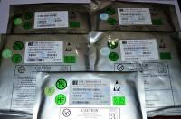 贴片LED厂家直销 BL-H3ZD32M-D-TRB 3528 三晶 BRT