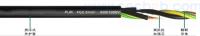 PUR护套动力拖链电缆 600/1000V 4G2.5mm