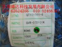 压敏电阻 7D180K GVR