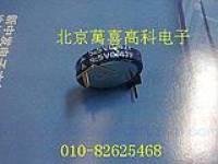 法拉电容 5.5v0.47f
