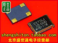 贴片有源晶振 7050 10MHZ 100MHZ  7050  有源