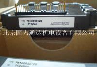 三菱IPM模块 PM100RSE120 mitsubishi