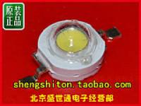 贴片大功率LED灯珠3W  白光 3W  白色