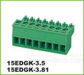 高正接线端子 15EDGK-3.5