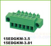 高正接线端子 15EDGKM-3.81