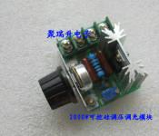 2000W 进口可控硅大功率电子调压器、调光、调速、调温 高可靠版 2000W 进口可控硅大功率电子调压器、调光、调速、调温 高可靠版