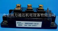 IGBT模块 1MBI300NT-120