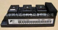 IGBT模块 2MBI75N-060