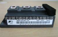 IGBT模块 2MBI150U4B-120