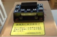 IGBT模块 DSC00638 三菱