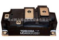 IGBT模块 MG400Q1US51 东芝