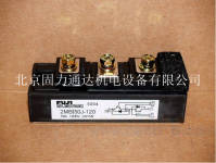 IGBT模块 2MBI50J-120