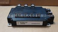 IGBT模块 DSC02005 三菱