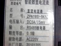 表头 ZPA1951-9K1J