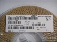 TAJD477K006RNJ 470UF D型钽电容