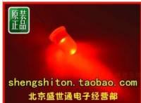 F5  5MM  发光管二极管 红发红 F5  5MM  红色