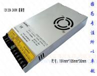 超薄12V20A 240W 开关电源 JK-250-12