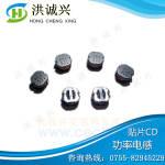 贴片SMD功率电感 CD75 2.2UH-10UH等型号 7*7*5 CD75 2.2UH-10UH