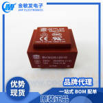 密封变压器 BV301S06015-22