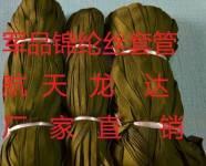 锦纶丝套管 直径36mm 军绿色 厂家直销 加密加厚 36mm