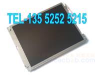 10.4寸VGA 分辨率 LQ104V1DG51 LCD