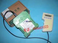 温度变送器 ST31/ST21万能隔离器