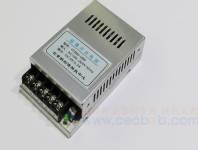 超薄开关电源15V1.5A YCB20-US15 朗利得