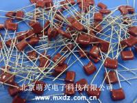 CBB电容 松下CBB392J/100V金属化薄膜电容 聚丙烯电容 CBB100V392 CBB392J