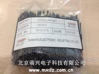 NTC热敏电阻TKS NTSEK104FA002 MF52 100K  线长80mm NTSEK104FA002