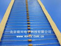 进口独石电容 HIGH-KAP CT105Z/50V A105Z50ZFT52 轴向 排带 1UF 50V +80% to -20% Z5U CT105Z/50V A105Z50ZFT52