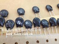 NTC热敏电阻 进口日本松下 ERTD5RFL120T 12R 14.5mm ±15% ERTD5RFL120T