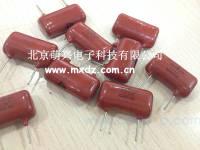 薄膜电容 AC400V0.1uF CBB400V104 脚距15mm 长24mm 高14mm 厚8mm CBB AC400V0.1uF