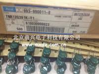 原装日本进口压敏电阻 MARCON TNR12G391K-T1 12D391K 391KD12 TNR-12D391K突波吸收器12K391过压保护直流390V TNR12G391K-T1