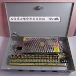 12V20A 集中供电 监控电源 SYSY-240-12