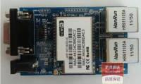 工业级 HLK-RM04 串口转以太网 串口转wifi 串口转网络 RM04
