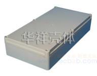 塑料防水盒 F213-1