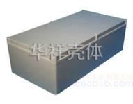塑料防水盒 F217-2