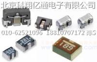 电源线电磁干扰三端滤波器 贴片EMI 1812 333 ACH4518-333-TD01 TDK