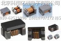 贴片共模扼流线圈 EMI滤波器 原装TDK ACM3225-102-2P-TL001 TDK