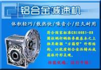 蜗轮蜗杆减速机 NMRV063 1/100蜗轮减速机