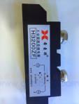 480V200A固态继电器 H3200Z   480V200A