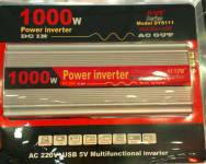 1500W-DC24V纯正波逆变器足功率现货 1500W-DC24V纯正波