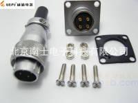 威浦 航空插头插座 WS16-2芯3芯4芯5芯7芯9芯 WEIPU 开孔16MM WS16