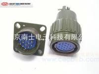 CSP 大发 Y2M 14芯 航空插头 法兰插座 开孔21mm Y2M14TK Y2M14ZJ Y2M