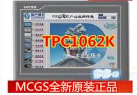 LCD液晶屏 TPC7062Ti