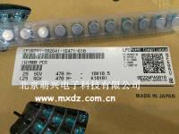 贴片铝电解电容SMD25V470uF SGV 原装正品 日本红宝石/Rubycon SMD25V470uF SGV